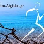 Ανοιχτή συνάντηση διαλόγου και συντονισμού του ΣΥΡΙΖΑ  για τον αιγιαλό.