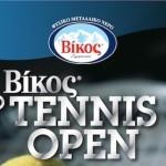 Βίκος Tennis Open