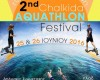 Halkida 2nd Aquathlon Festival