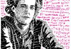 Ο Έλληνας καθηγητής του ΜΙΤ Κωνσταντίνος Δασκαλάκης στη Στέγη