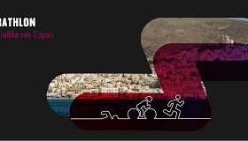 SYRATHLON 2019: Το τριήμερο 28-30 Ιουνίου η καρδιά του τριάθλου θα χτυπά στην πρωτεύουσα των Κυκλάδων!