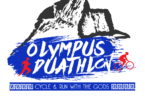 """1st Olympus Duathlon"" Cycle & run with the Gods!"