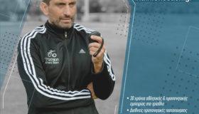Προπονητής Τριάθλου