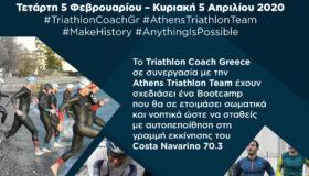 Triathlon Bootcamp