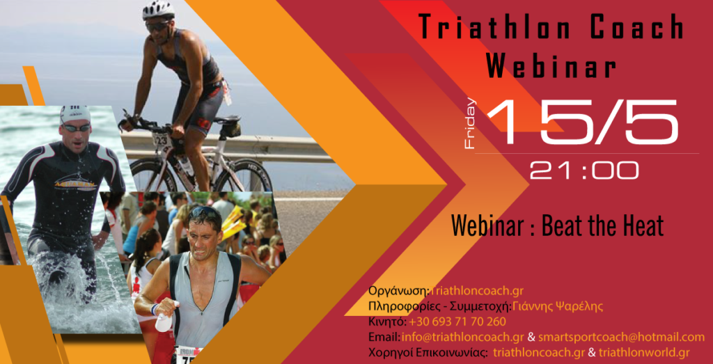 Triathlon Coach Webinar Beat the Heat