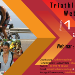 Beat the heat webinar